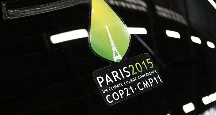 Logo de la Cumbre del Cambio Climático de París