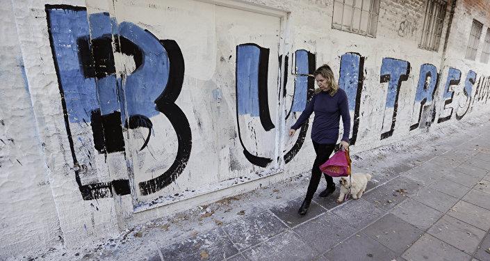 Abogados de Argentina piden a Griesa y a fondos buitre esperar cambio de Gobierno