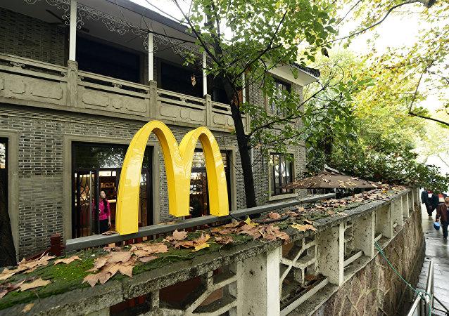 McCafé en un edificio histórico, donde vivió el líder taiwanés Chiang Ching-kuo