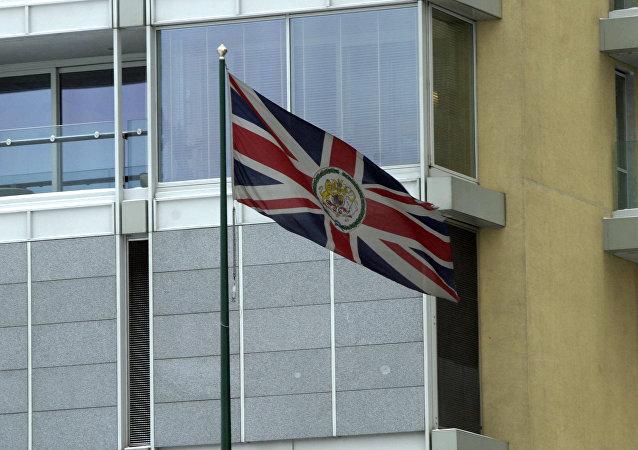 Embajada de Reino Unido en Moscú