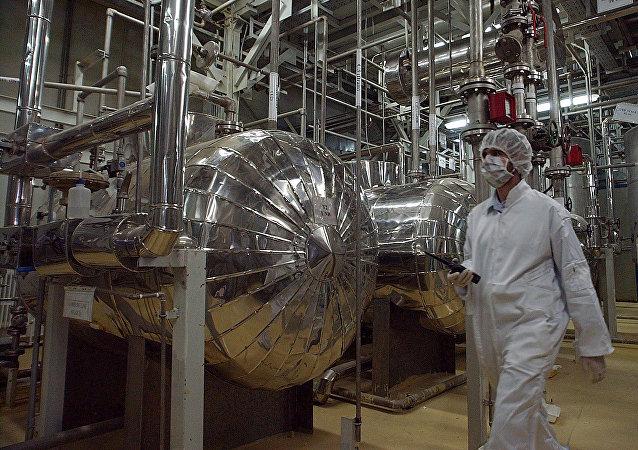 Centrifugadoras nucleares iraníes