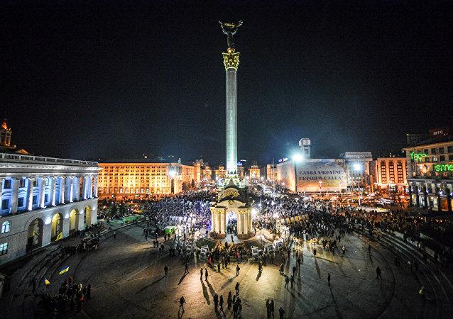 El Maidán Nezalézhnosti (Plaza de la Independencia) de Kiev (archivo)