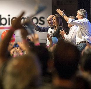 Jefe de gobierno electo de la ciudad de Buenos Aires, Horacio Rodríguez Larreta, la gobernadora electa por la provincia de Buenos Aires, María Eugenia Vidal, el gobernador electo por la provincia Mandoza, Alfredo Cornejo, y el gobernador electo de la provincia de Jujuy (norte), Gerardo Morales