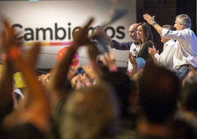Mitín político de Cambiemos, partido oficialista en Argentina