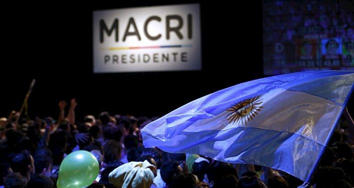 Washington utilizará a la Argentina de Macri contra Brasil