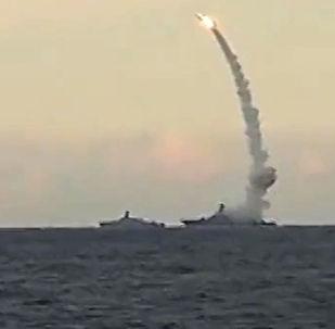 Rusia ataca a Daesh con misiles Kalibr lanzados desde submarinos (archivo)