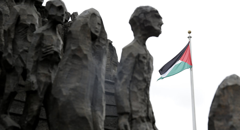 Bandera de Palestina en la sede de ONU