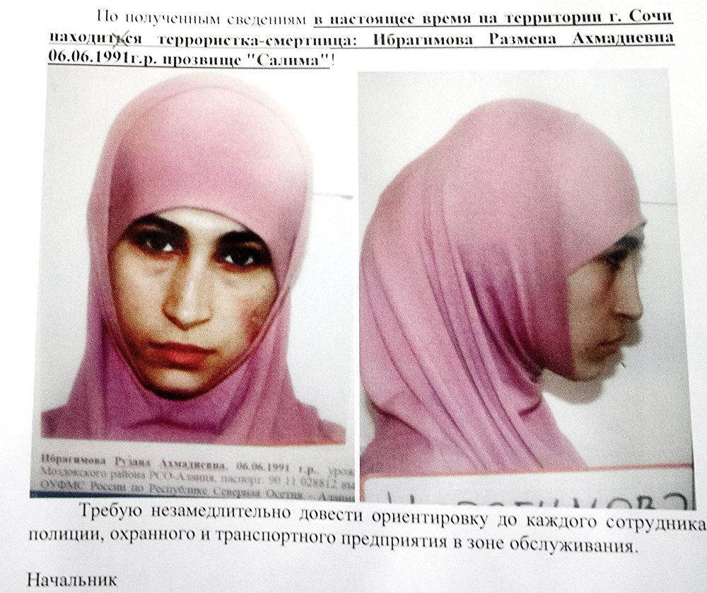 La cara femenina del terrorismo