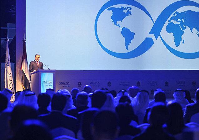 Inauguración de la sede de la IRENA en EAU