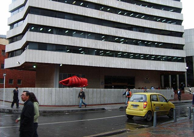 La Procuraduría General de Colombia