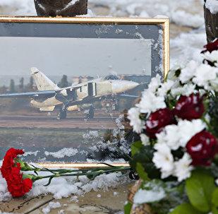Homenaje a los pilotos del Su-24 ruso derribado por Turquía (archivo)