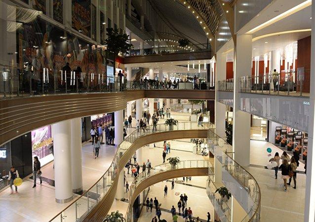 Centro comercial en Moscú