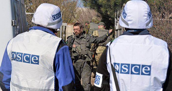 Observadores de la OSCE en Donbás (archivo)