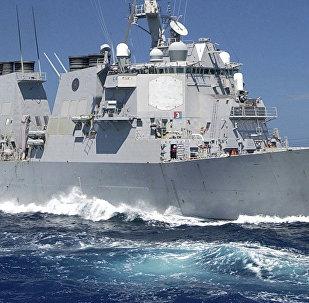 Destructor estadounidense USS Carney (archivo)