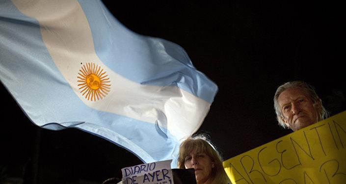 Protestas por la muerte de Alberto Nisman en Buenos Aires, Argentina