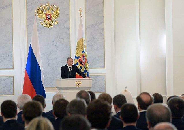 Mensaje anual de Vladímir Putin a la Asamblea Federal (archivo)