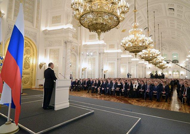 Mensaje anual de Vladímir Putin a la Asamblea Federal