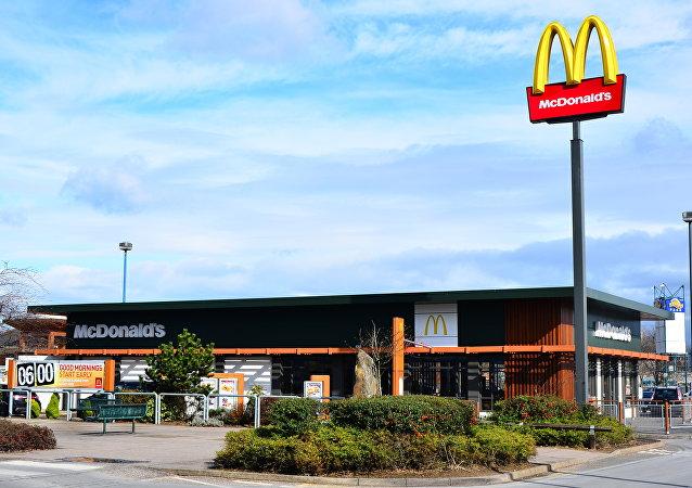 Restaurante de McDonald's