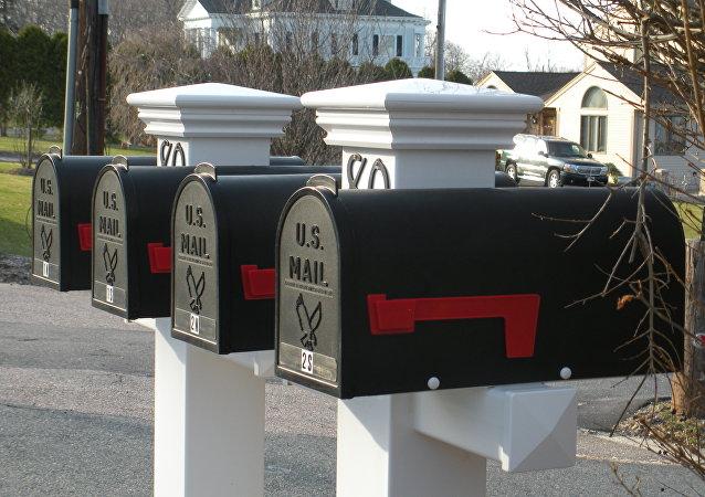 Buzones de correo en EEUU (imagen referencial)