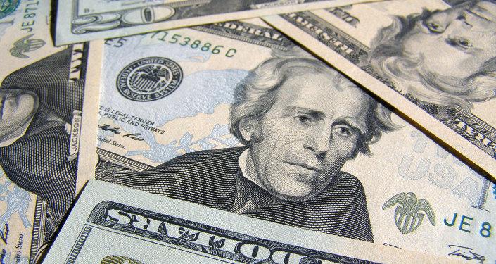 Dólar estadounidense (archivo)