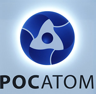 Logo de Rosatom (archivo)