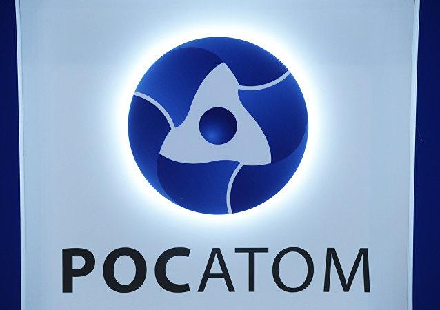 Logo de la empresa rusa Rosatom