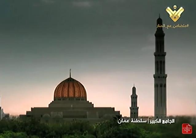 Screenshot  de Live Stream del canal televisivo Al Manar