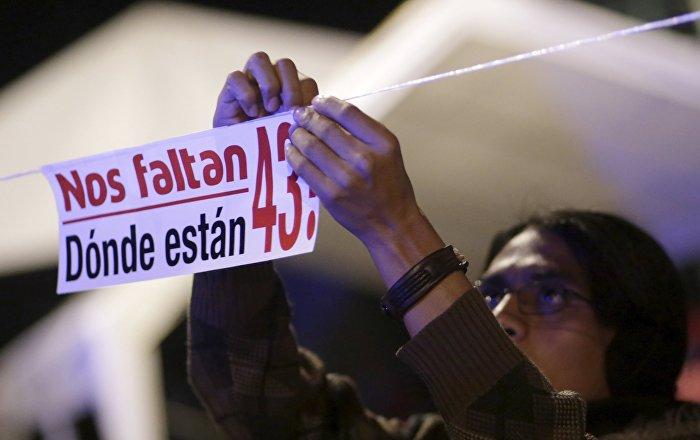 Ombudsman lamenta liberación de 24 inculpados por desaparición de 43 estudiantes en México