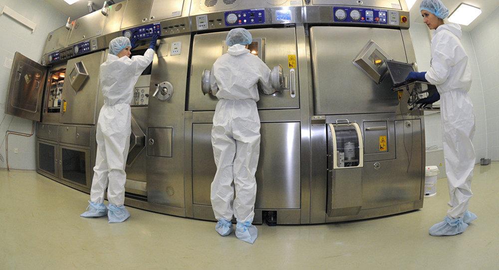 Centro de tomografía por emisión de positrones en Rusia