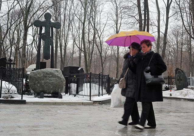 Сementerio Vagánkovo en Moscú