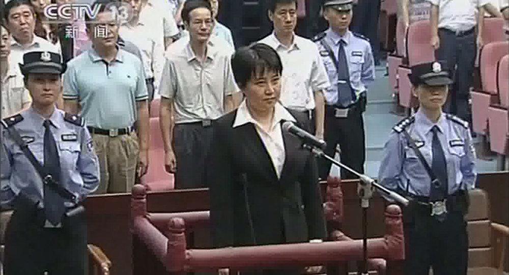 Gu Kailai, la esposa de Bo Xilai, condenada a cadena perpetua