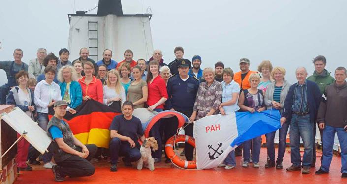 Equipo de científicos durante la expedición a la región de la cuenca Kuriles del Mar de Ojotsk
