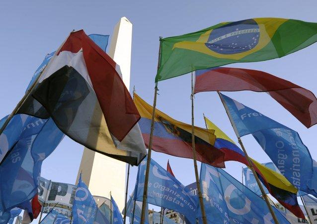 Banderas de Mercosur