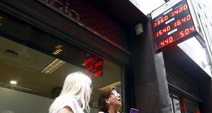 Devaluación del peso argentino