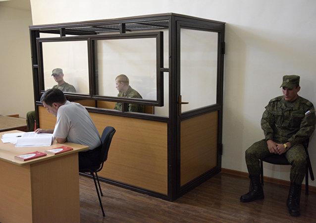 El juicio sobre el masacre de la familia armenia de siete miembros en la ciudad de Gyumri, Armenia