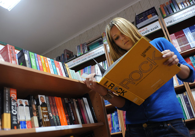 Librería de literatura extranjera en Moscú