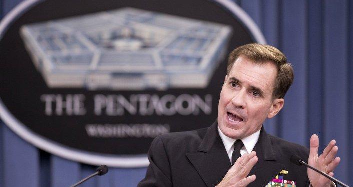 John Kirby, representante oficial del Departamento de Estado (archivo)