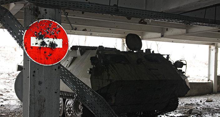 Escombros del aeropuerto de Donetsk