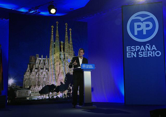 Mariano Rajoy, presedente del gobierno de España