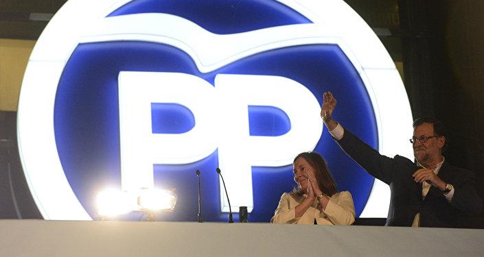 Mariano Rajoy durante la celebración de victoria del Partido Popular en elecciones en España (archivo)