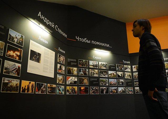 Homenaje a Andréi Stenin en la agencia Rossiya Segodnya