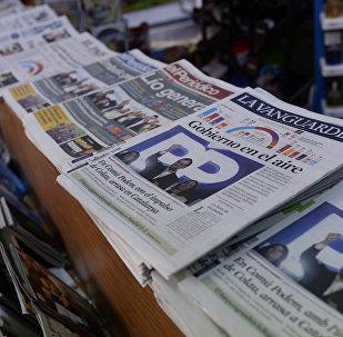 Portadas de los periódicos tras las elecciones generales en España