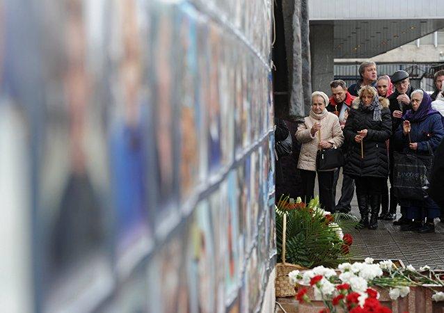 Homenaje a las víctimas del atentado terrorista de Dubrovka