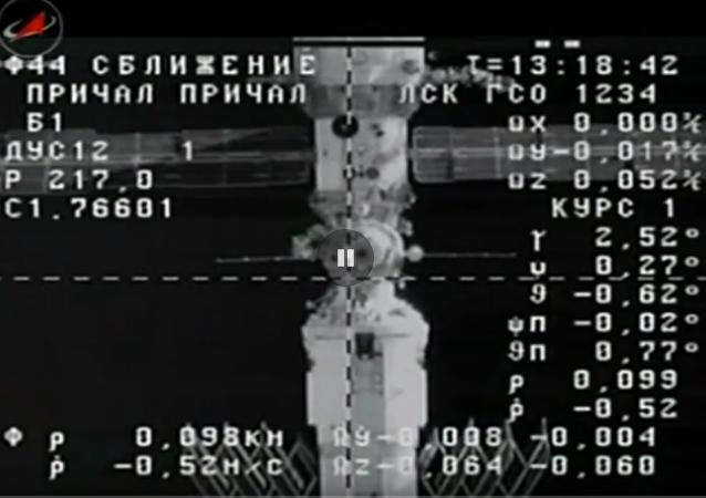 Acoplamiento de Progress MS-01 a la EEI