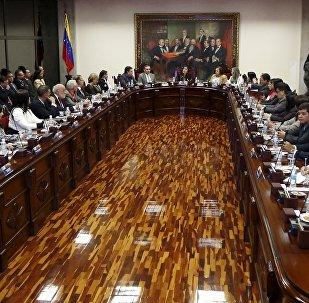Tribunal Supremo de Justicia de Venezuela (archivo)