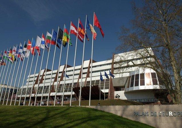 Edificio de la Asamblea Parlamentaria del Consejo de Europa en Estrasburgo