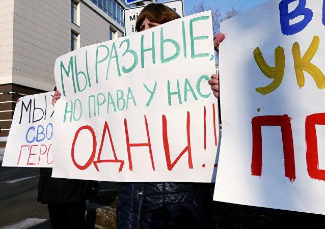 Manifestación de protesta en Donetsk
