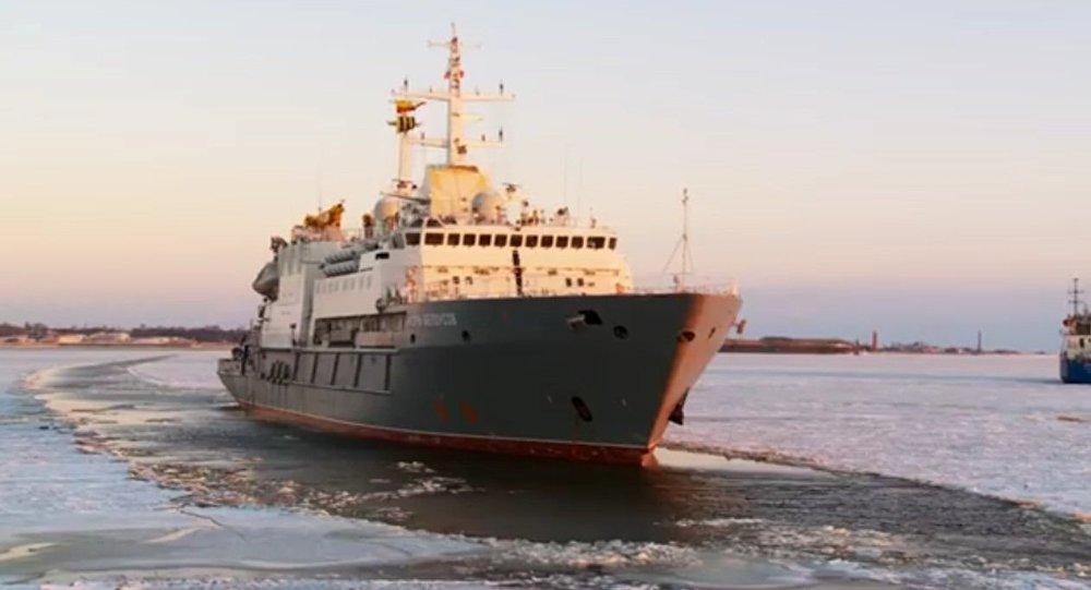 Buque de rescate Ígor Beloúsov