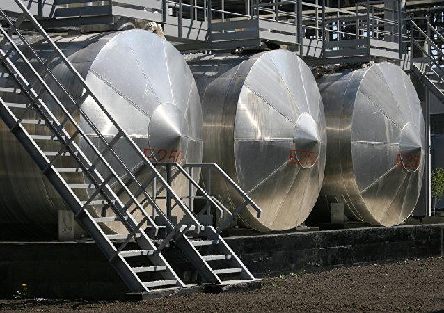 Instalaciones de destrucción de armas químicas en Rusia