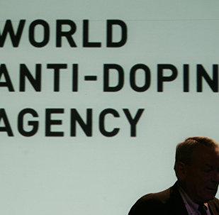 La Agencia Mundial Antidopaje